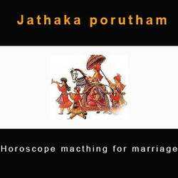 Jathaka porutham is a synastry chart report based on Tamil astrology chart compatibility for marriage. Tamilsonline provides free jathaka porutham, online.