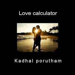 Love calculator based on horoscope compatibility of Yoni signs reveals the love match, romance and intimacy level, online. Check Yoni match for Kadhal Porutham.