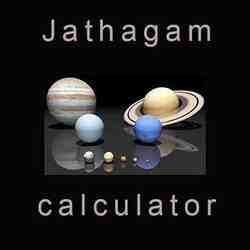 Generate Tamil Jathagam or Horoscope by date of birth along with Tamil astrology signs, Tamil horoscope reading and Tamil astrology charts, FREE, online